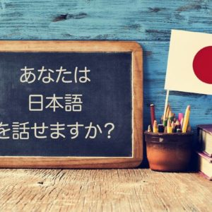 Tečaj japanskog jezika – Tokyo ili Fukuoka, škola Genki JACS